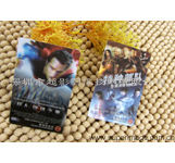 专业设计定制 3D电影门票卡 景区门票 电影门票卡 动感卡片 立体卡印刷